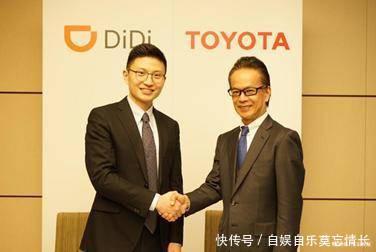 丰田投资滴滴6亿美元将与其成立合伙公司