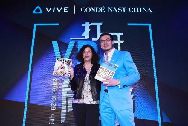 HTC推出Vivepaper技术