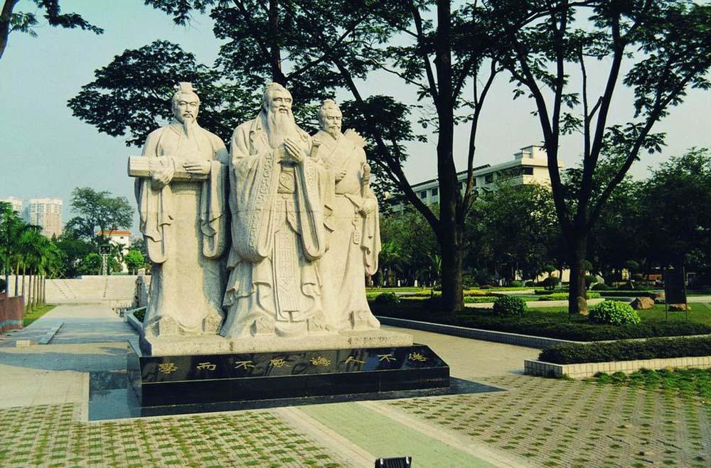 华南师范大学地理科学学院