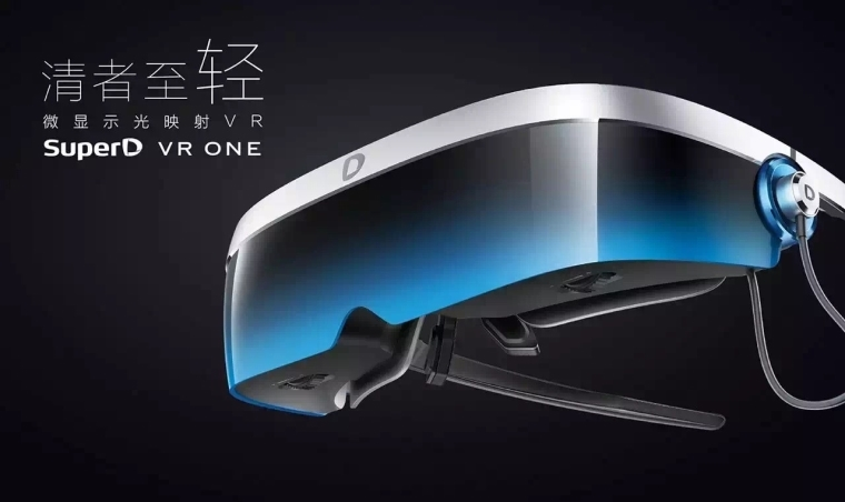 Superd VR One评测 一款设计独特的国产VR设备