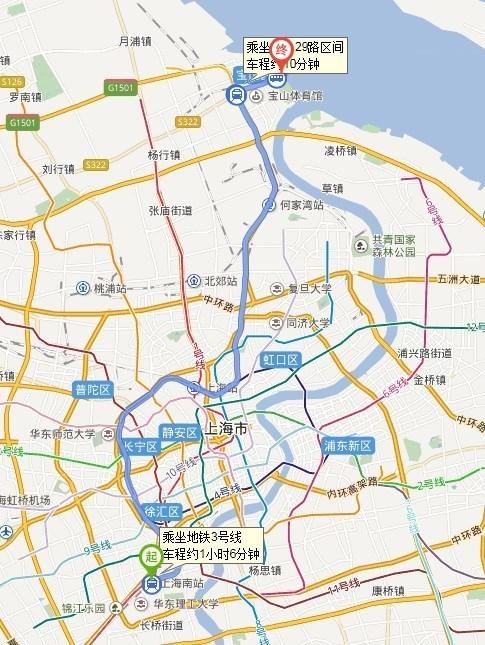 上海南站火车站到上海宝山吴淞口国际邮轮交通