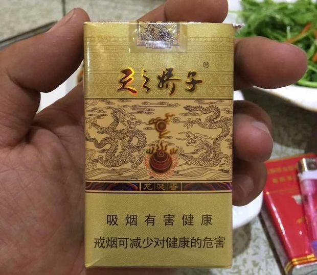天之骄子龙涎香多少钱一包 天之骄子龙涎香香烟价格 ...