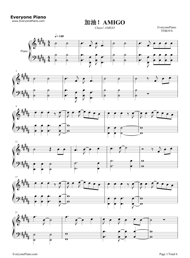 tfboys小提琴乐谱