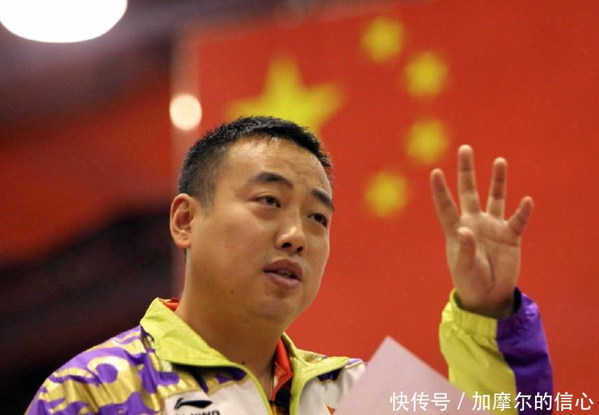 """日本高度称赞的中国教练男子乒坛历史""""第一人"""",球迷盼他复出"""