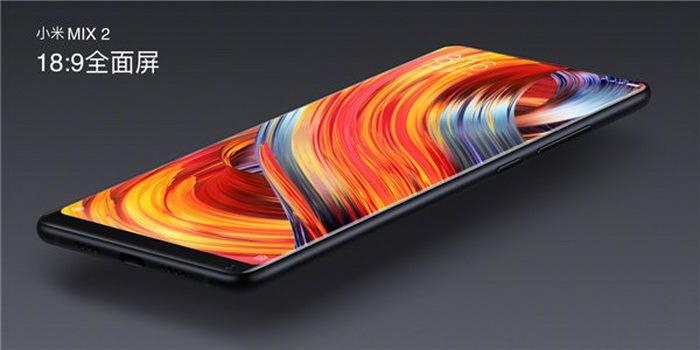 小米MIX 2全面屏手机正式发布 陶瓷机身售价3299元