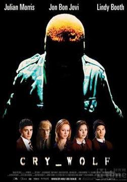 《狼来了》电影海报