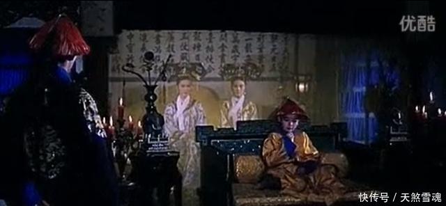 小丁电影:解读电影《两宫皇太后》「第1期」