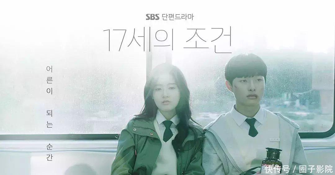 <b>8部八月开播韩剧,你最期待哪一部呢?</b>