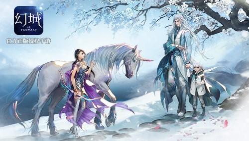 幻城手游宝石系统介绍