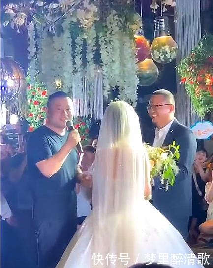 岳云鹏参加五姐婚礼担父亲职责,坦言我也没结过什么婚没什么经验