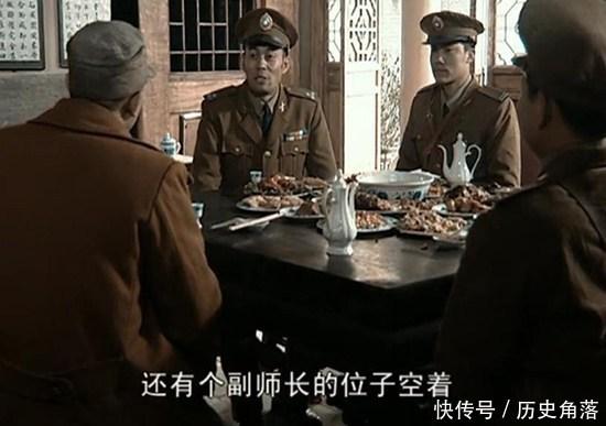 如果《亮剑》李云龙答应楚云飞干师长副国军,击表情包一图片