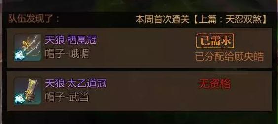 """全新装备""""天狼套装""""详情首曝!-2.png"""
