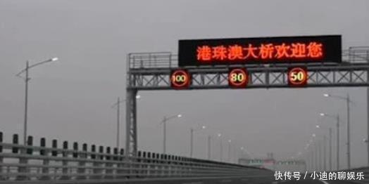 千亿打造的港珠澳大桥开通后为啥很少有车通行?车主:我又没资格