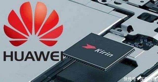 华为开发者大会疑似透露下一代麒麟芯片工艺,网友:麒麟990稳了