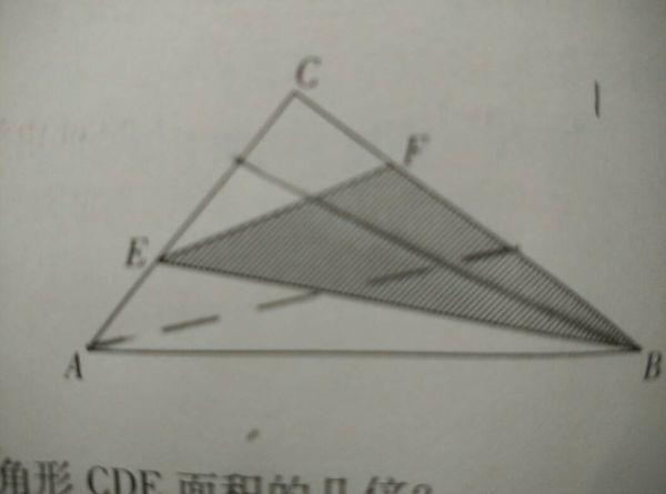 平行四边形和三角形等底等高,如果平行四边形比三角形的面积大20,这个平行四边形的面积是多少