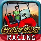 高尔夫车大赛破解版下载