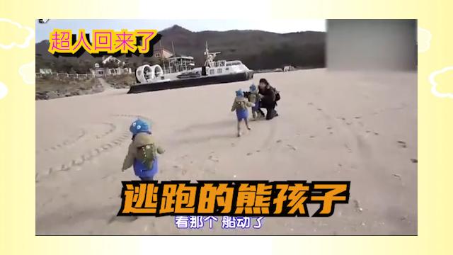 超人回来了:爸爸带三胞胎去海边拍摄艺术照.