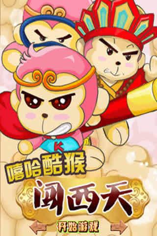 母猴子动画可爱图片大全可爱