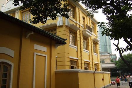 广东革命历史博物馆