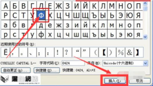 word中v基础表示基础钢筋的符合广联达用直径cad样翻怎么图片