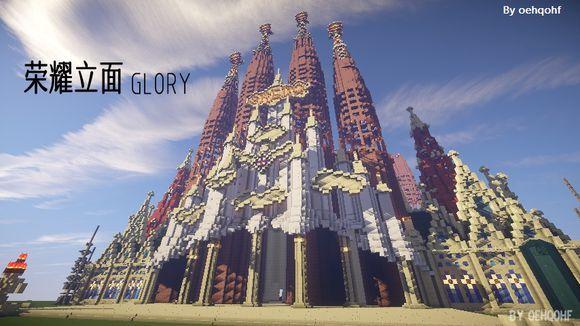 圣家族大教堂glory.jpg