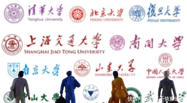 ESI最新中国大学综合排行榜:北大清华分列二、三华科超武大