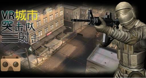海外游戏团队加入大朋一体机内容开发阵营