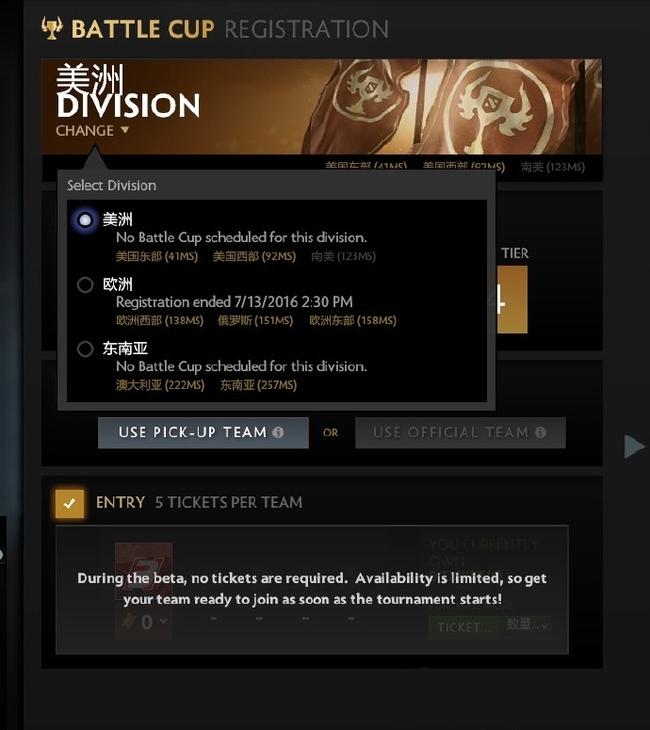 《Dota2》7月14日小幅更新
