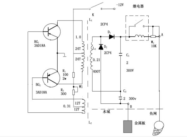 电子捕鱼器制作图和元件型号