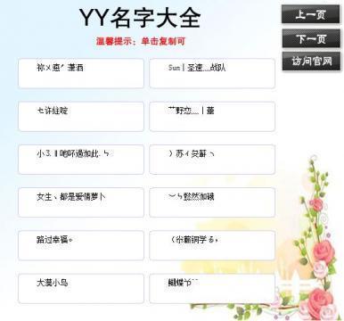 yy频道设计._yy语音_猴岛游戏论坛