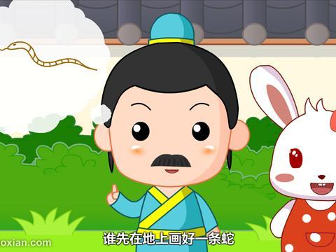 应用宝库 >兔子吃萝卜_第6页_乐乐简笔画