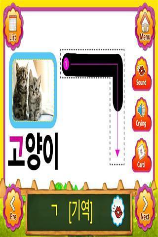 它包含了动物的图片和文字. 三种有趣的和匹配的纸牌游戏.