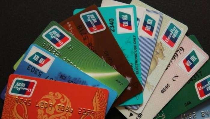 交通银行储蓄卡样子_对了,小编还知道,交通银行的结算通卡,还有农村信用社的金燕卡等都