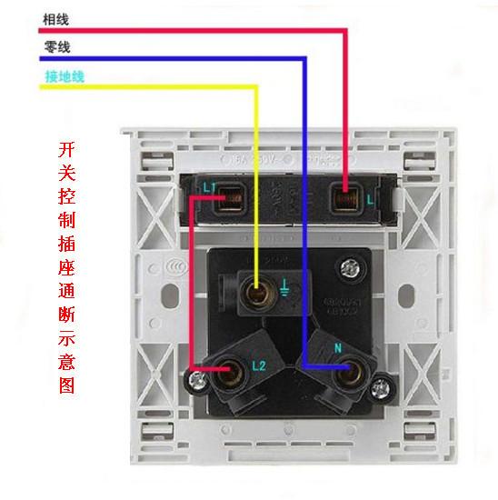 明线 一开五孔 双控开关如何 接线图