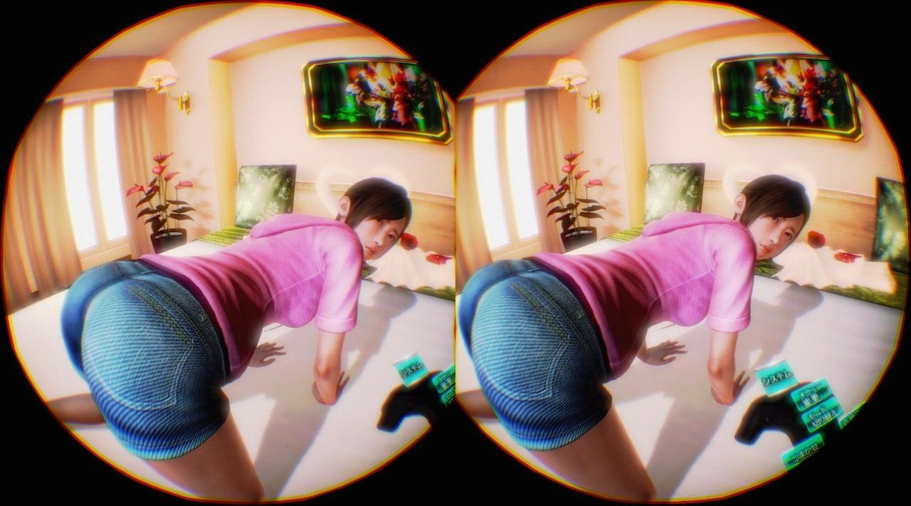 Honey Select VR支持Vive控制器