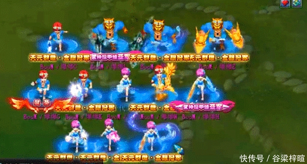 梦幻西游:爆总已拥有13个服战号,硬生生靠自己撑起一个服战队