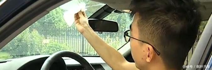 <b>在车里拍死一只蚊子,损失8000多,宝马4S店:我们愿意承担</b>