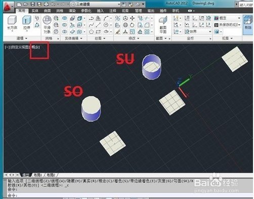 cad三维标注的拉伸快捷公差是?_360v公差cadh7命令怎么建模图片