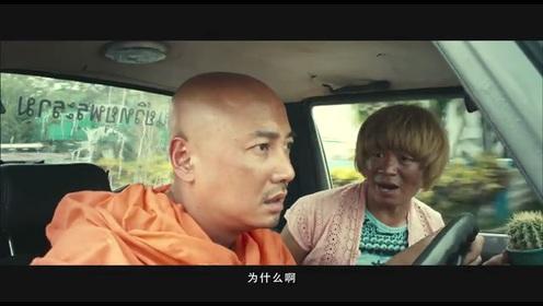 《泰囧》贺岁喜剧大片观影指南