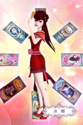 叶罗丽精灵梦齐娜的塔罗牌和牌包