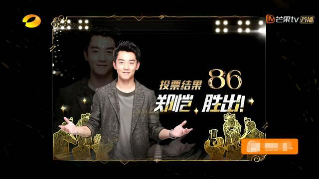 娱评人吴清功:输给郑恺因祸得福,钟汉良、陈伟霆的粉丝都支持他