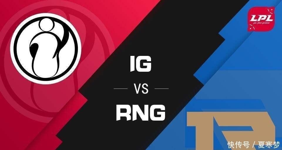 季后赛RNG和IG之战:就算RNG获胜,IG仍可能保送世界赛