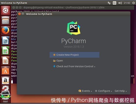 手把手教你如何在Ubuntu系统中安装Pycharm