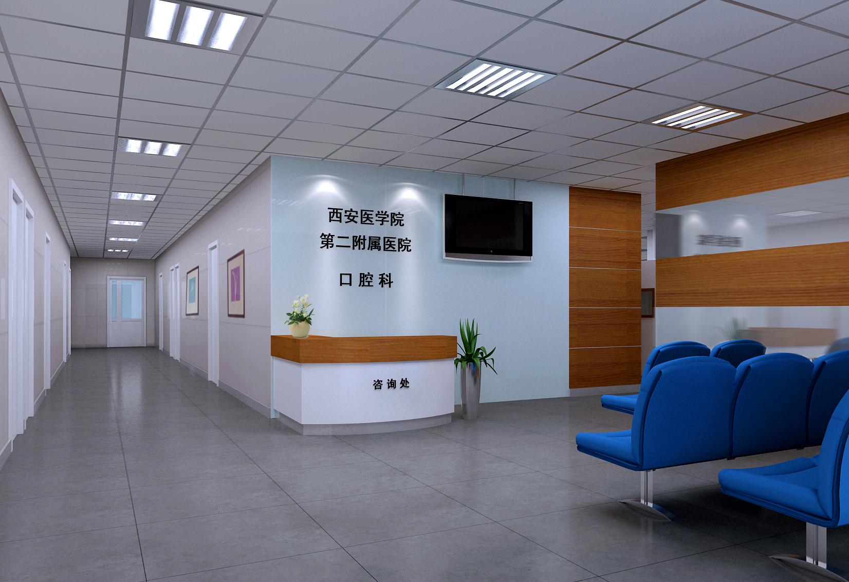 口腔科候诊室