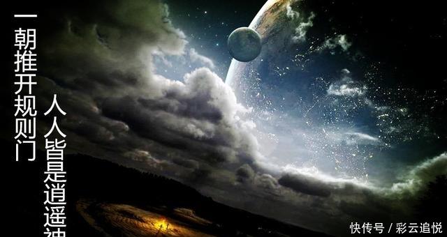 古人怎么理解神的?神在天仙在山!一口气搞懂古人心目中的神崇拜