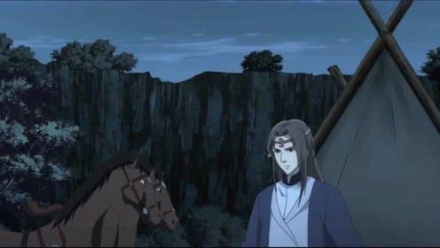 《帝王攻略周周见14》段白月易容套话蓝姬,往失踪老人水中投毒!