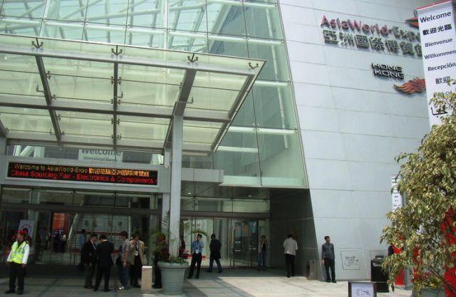 香港亚洲国际博览馆_从深圳怎么去香港亚洲国际博览馆