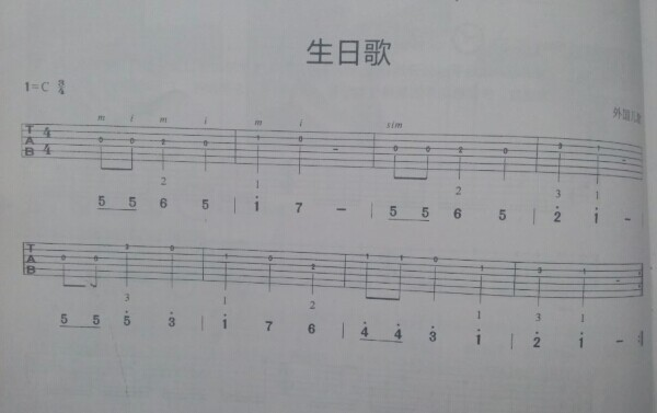 两只老虎和小星星还有哪些简单的儿歌要吉他谱   吉他谱 小星