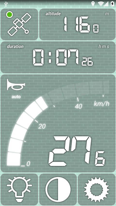 自行车码表截图2