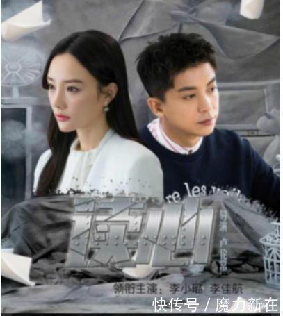 李小璐新剧无宣传上映,还是贾乃亮的投资,演技却意外被赞